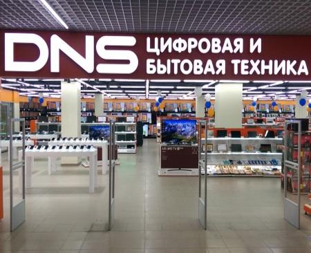 Цифровой магазин