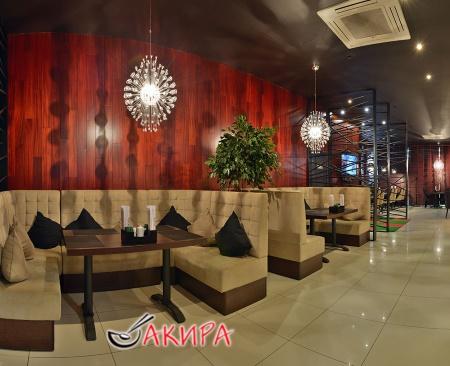 Ресторан Акира