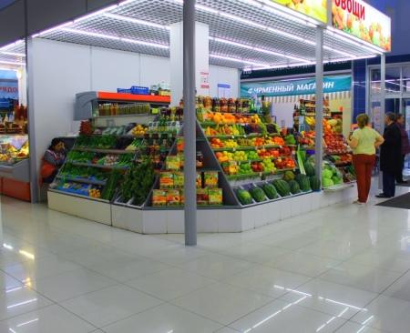 Продуктовый зал